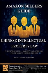 Book: Amazon Sellers Guide - Chinese Intellectual Property Law 165x250C