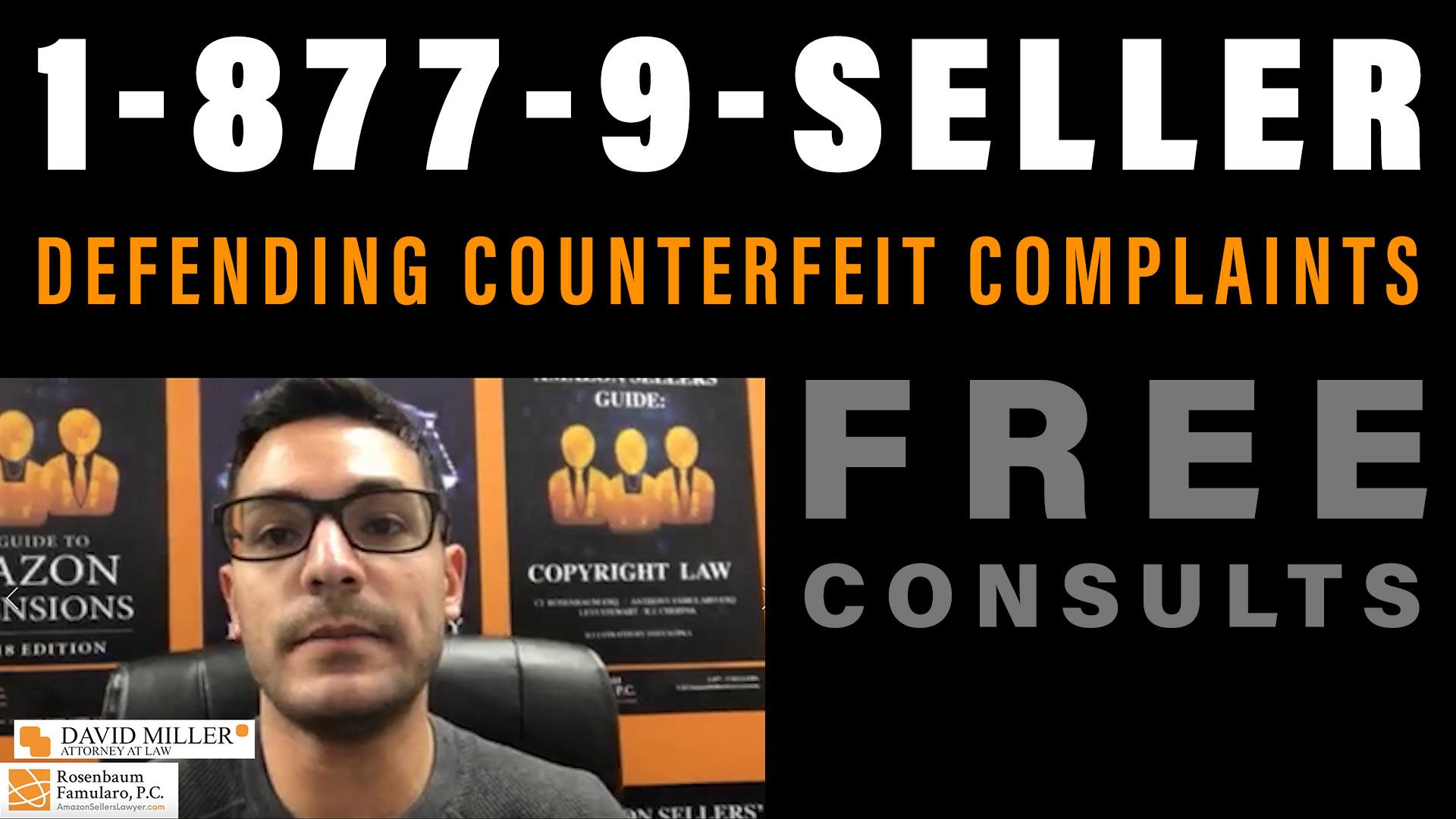 Defending Counterfeit Complaints on Amazon