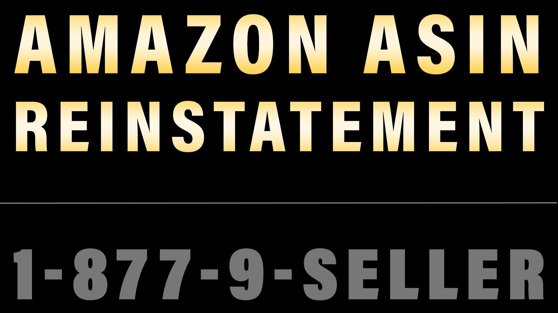 Suspended Amazon ASIN Reinstatement