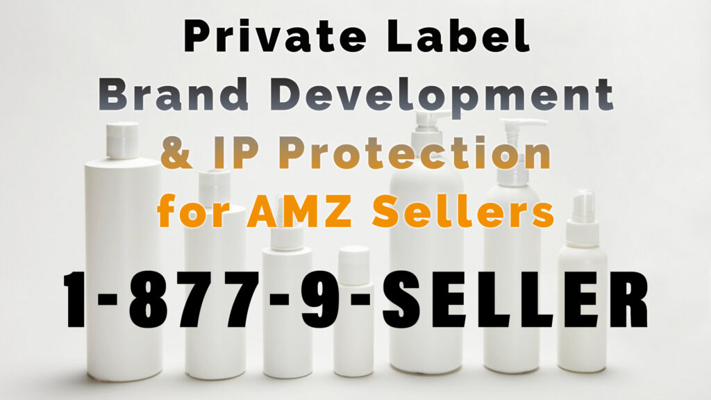 private label brand development - IP protection