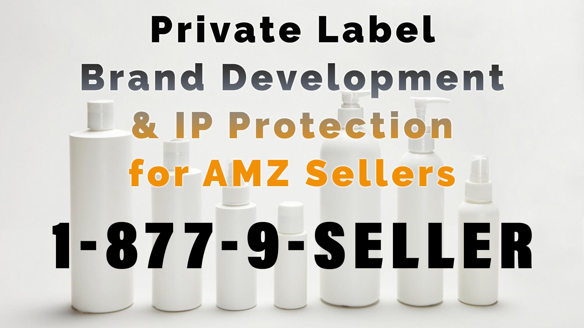 private label co-branding