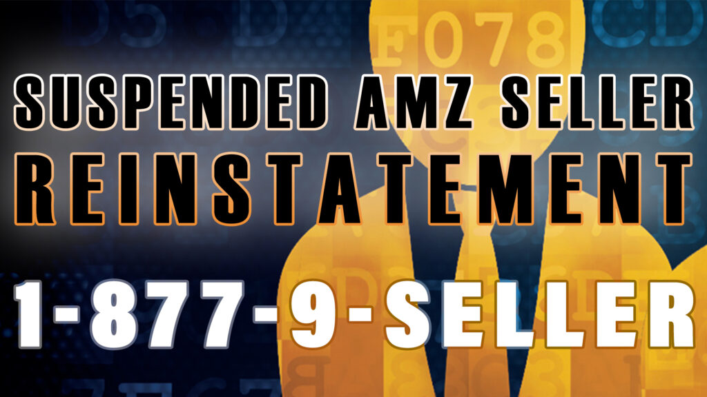 restricted products - suspended Amazon seller appeal