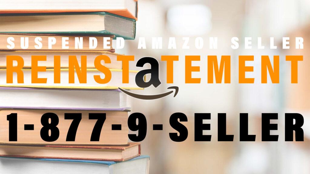 Amazon seller order history