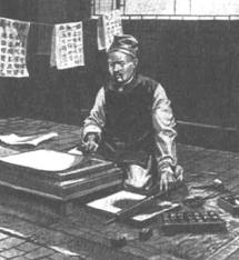 screen_printing_history