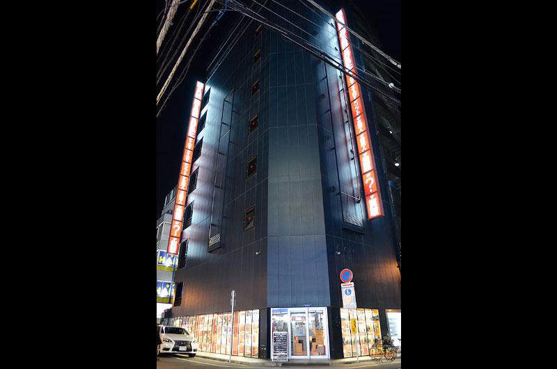 Mandarake Akihabara Exterior