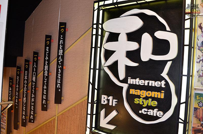 Nagomi Style Cafe Exterior