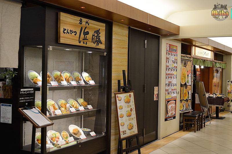 Yodobashi Akihabara Food Court