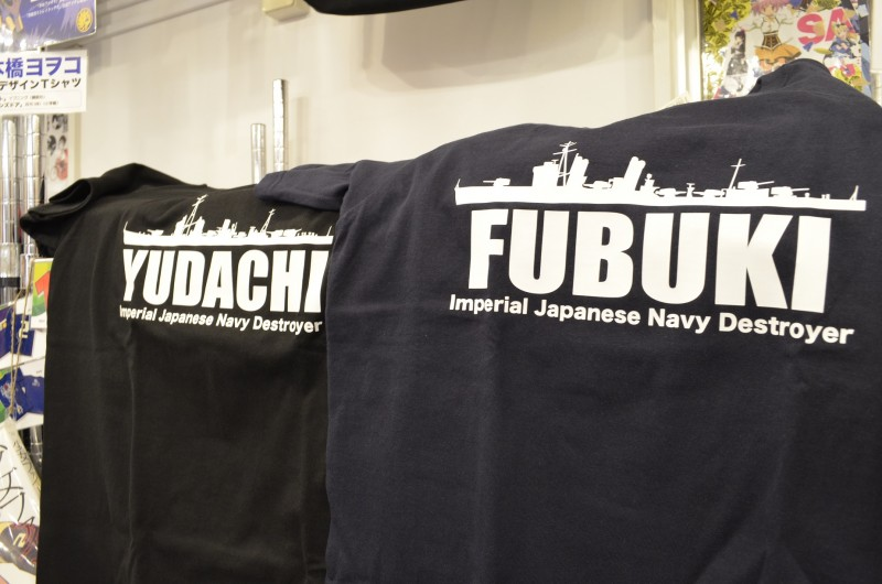 Kantai Collection t-shirt