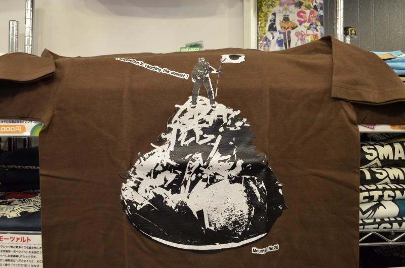 Ramen Jiro t-shirt