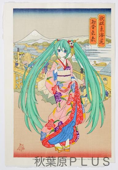Hatsune Miku Ukiyoe