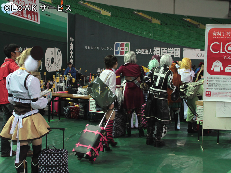 cosplaying in Japan