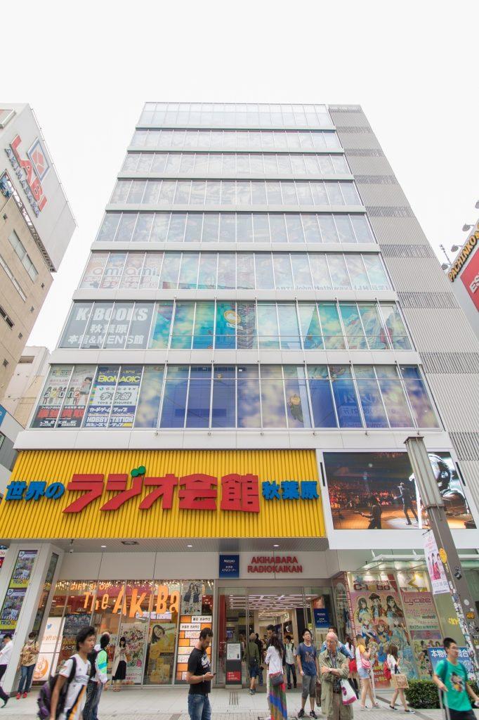 AmiAmi Radio Kaikan Akihabara