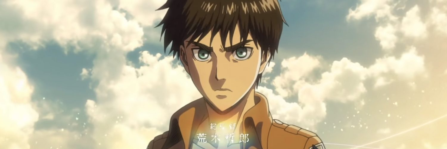 attack on titan s3 op