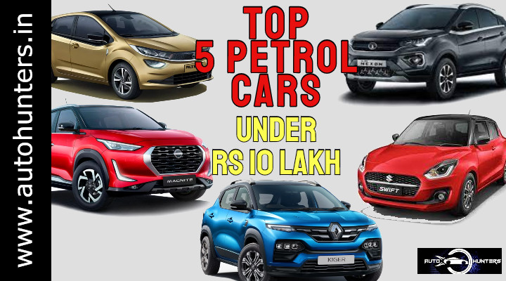 Top Five Petrol Cars Under Rs 10 Lakh- Check All Details Here