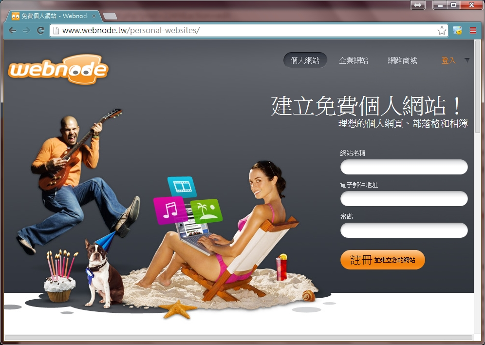 webnode02