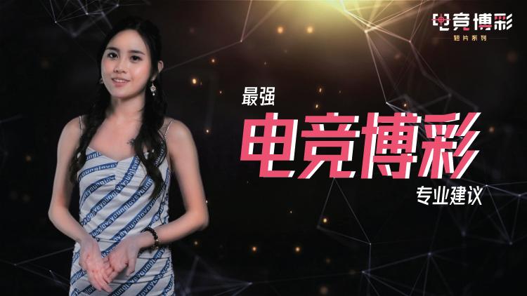 最强电竞博彩专业建议 Blog Featured Image