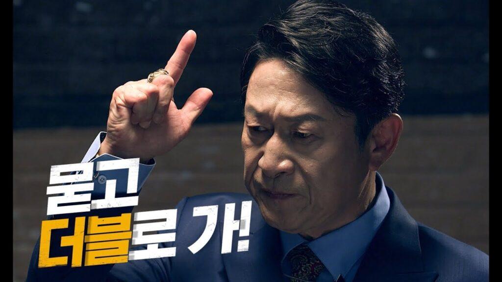 타짜 곽철용의 대사