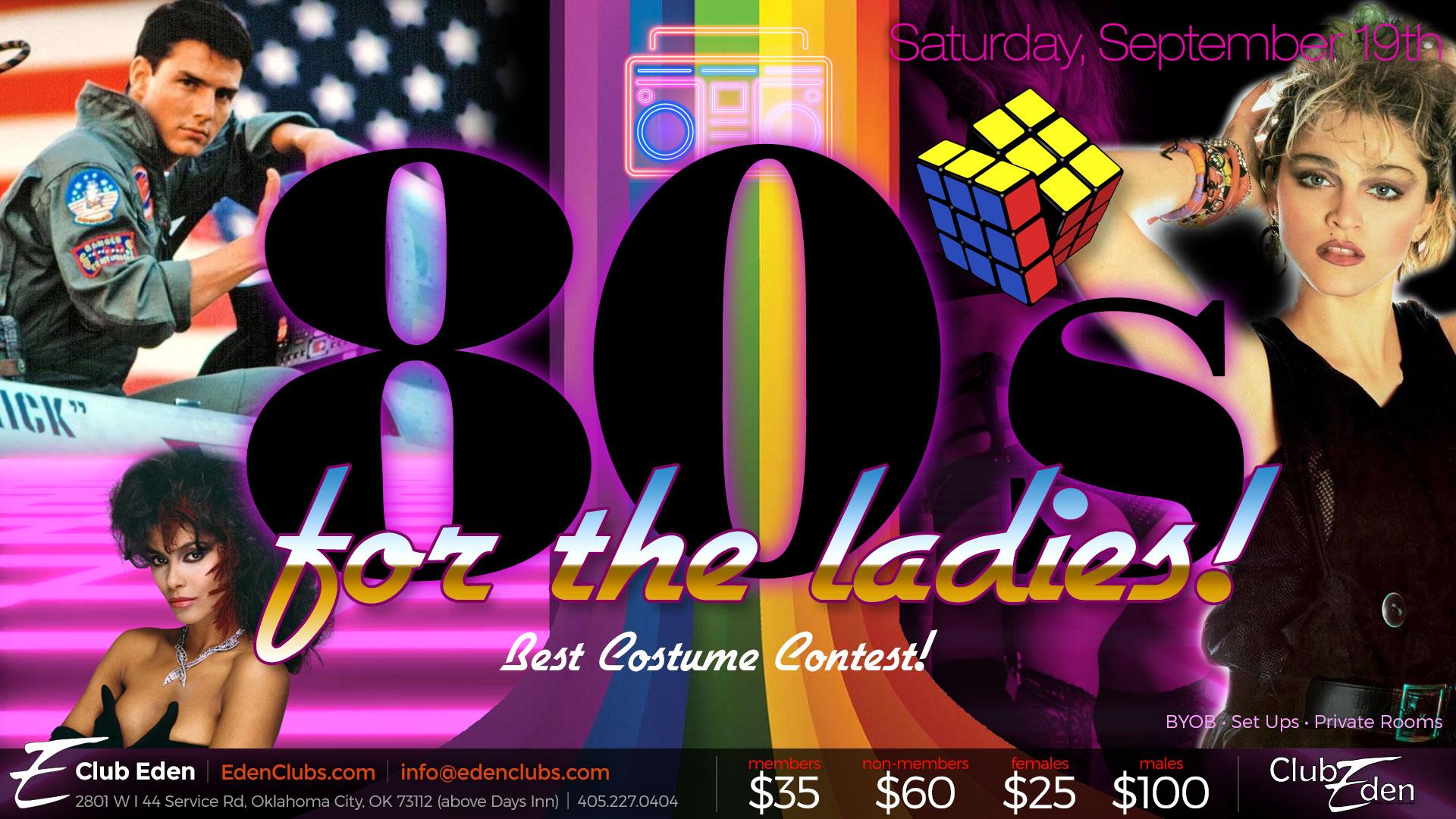 091920-OKC-80s-For-Ladies-tv