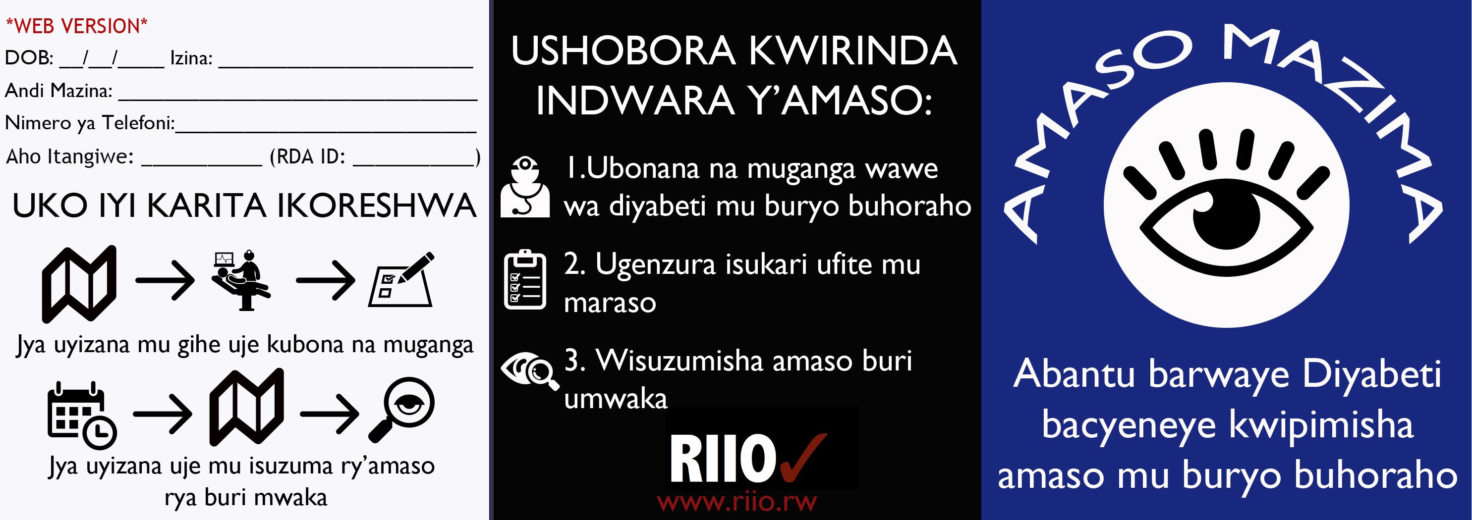 R2S Outside Kinyarwanda - WEB
