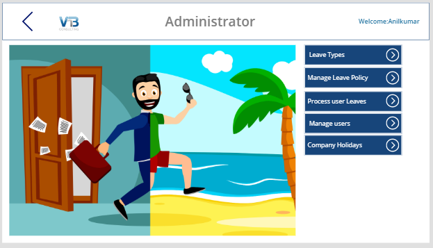 power apps leave request admin screen
