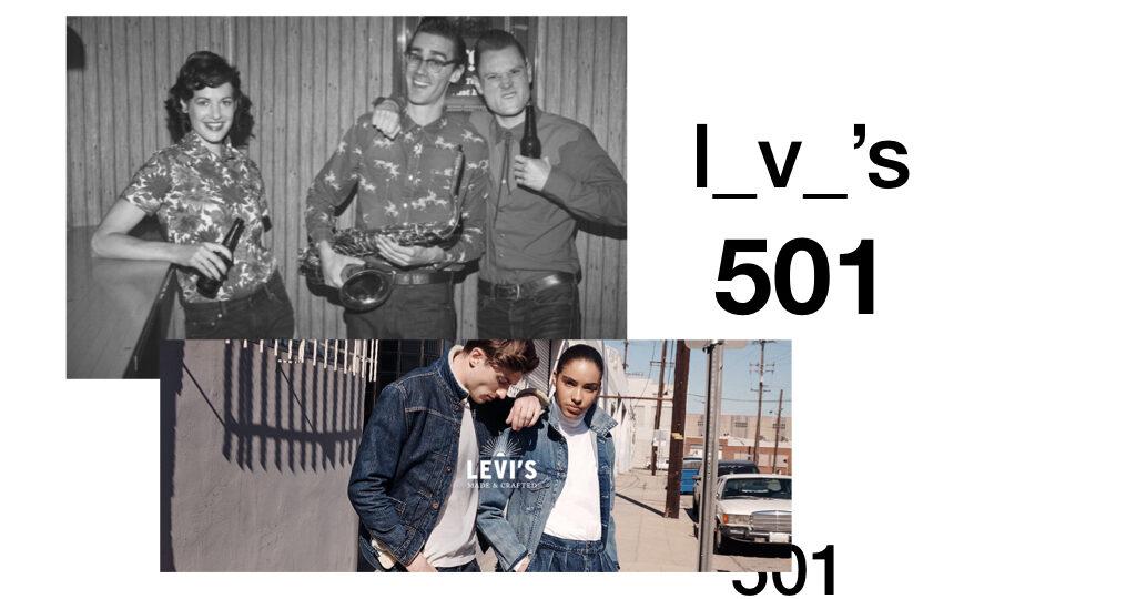 levis 501 antes y despues