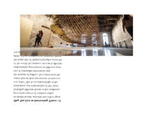 bienal de venecia 2019 pabellon