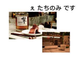 el pequeno tokio de la cdmx edo kobayashi le tachinomi desu
