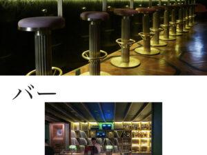 el pequeno tokio de la cdmx edo kobayashi tokyo music bar