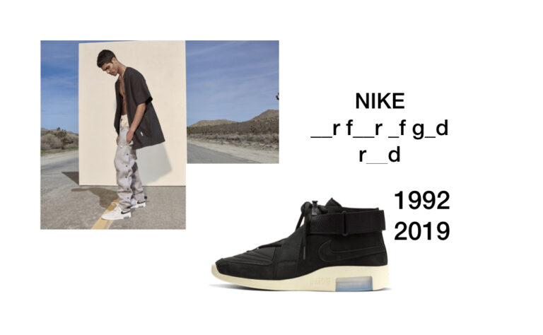 nike air fear of god raid inspiraciones