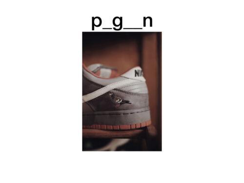 sneaker fever 2019 pigeon
