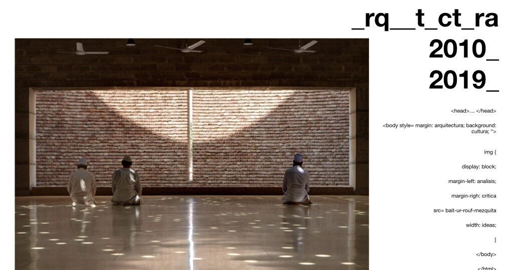 arquitectura 2010 2019 mezquita bait ur rouf