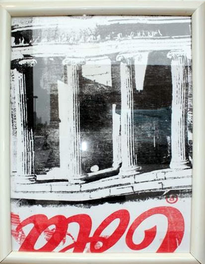 """Peter Mars Serigraph print on fabric -The Columns 22""""x20"""" $1500 Framed"""