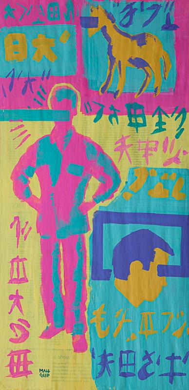 "matt geer painting Neon Man With A Neon Horse 11""x22"""