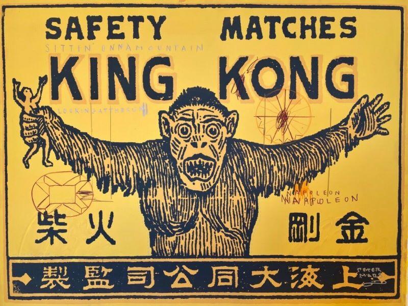 KingKongLookingattheSun-30x40 _PeterMars