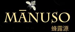 Manuso Logo