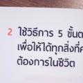 หนังสือ principle