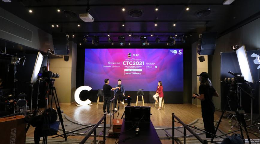 เผยเบื้องหลังการจัด CTC2021 Active Virtual Conference