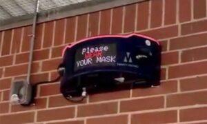 rad mask detection