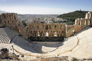 Herodus Atticus Theater
