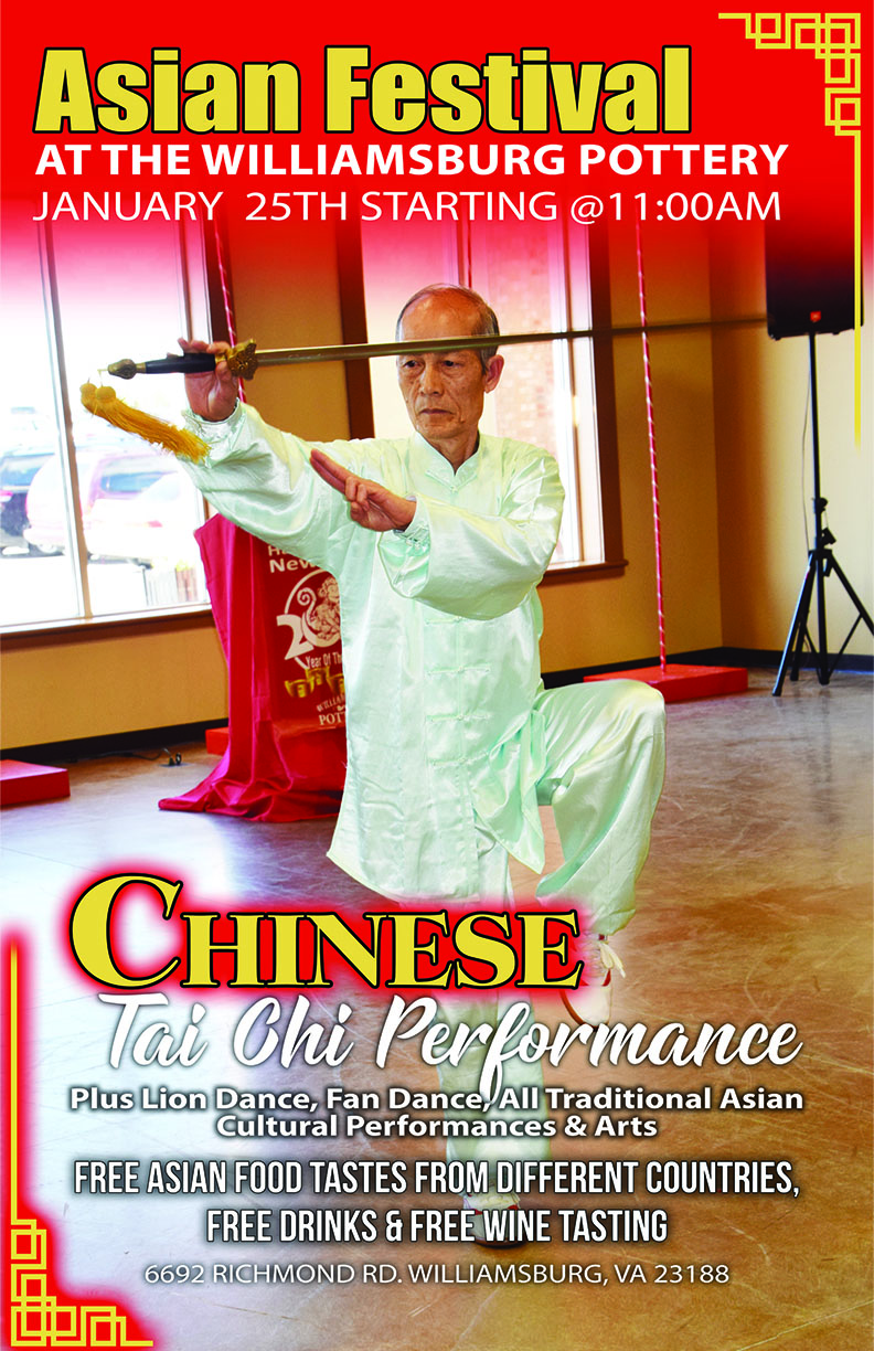 Tai Chi Performance