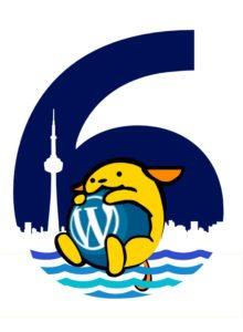 the6cntowerblue2