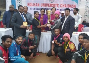 Sports Achievement of the college