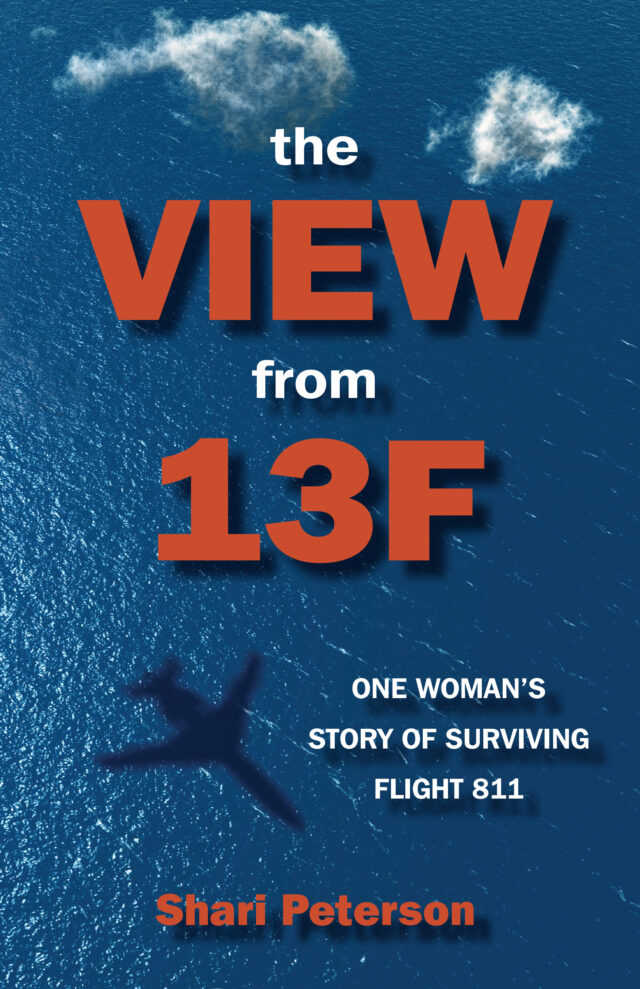 The View From 13F by Shari Peterson