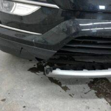 Auto Repair Bumper