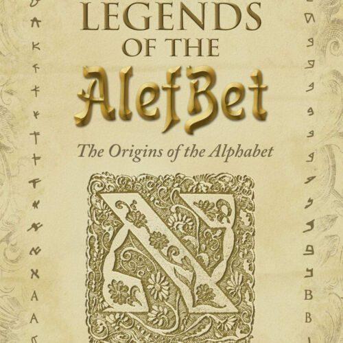 YI Love Jewish Books