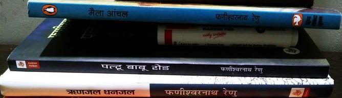 Read 'Hamlet' in Nepali; enjoy Nepali poetry in English
