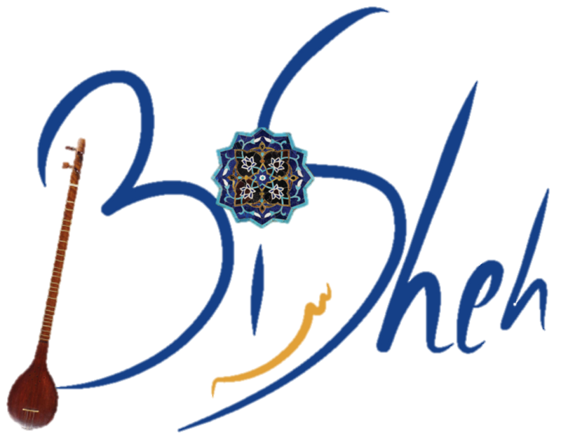 Children of Bisheh