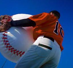 Large Baseball Prop, Wisconsin Lotto Commercial