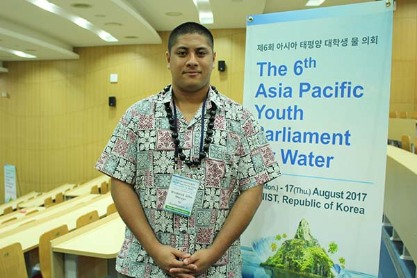 Investing in Fiji's Water, and Youth Leadership: Broderick Mervyn's Story