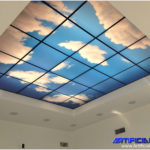 Big Blue Sky Ceiling